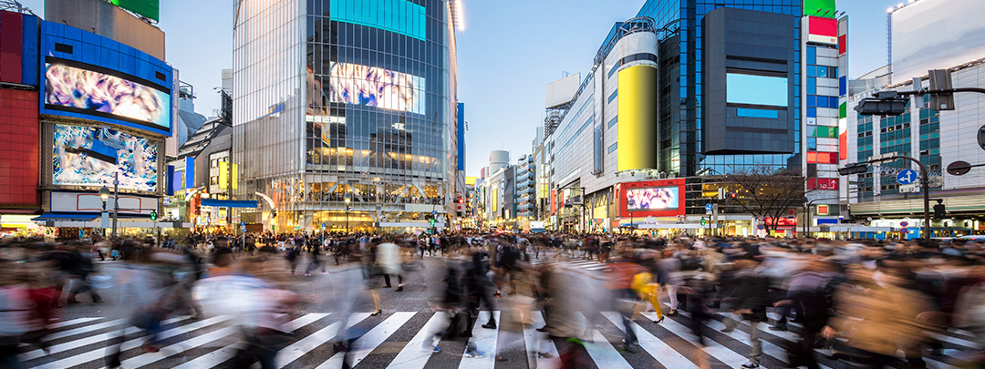 Guía de viaje corporativo destino Japón